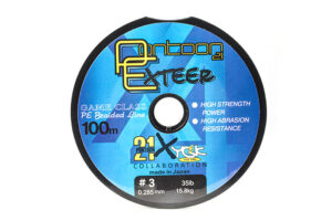 potoon21 exteer