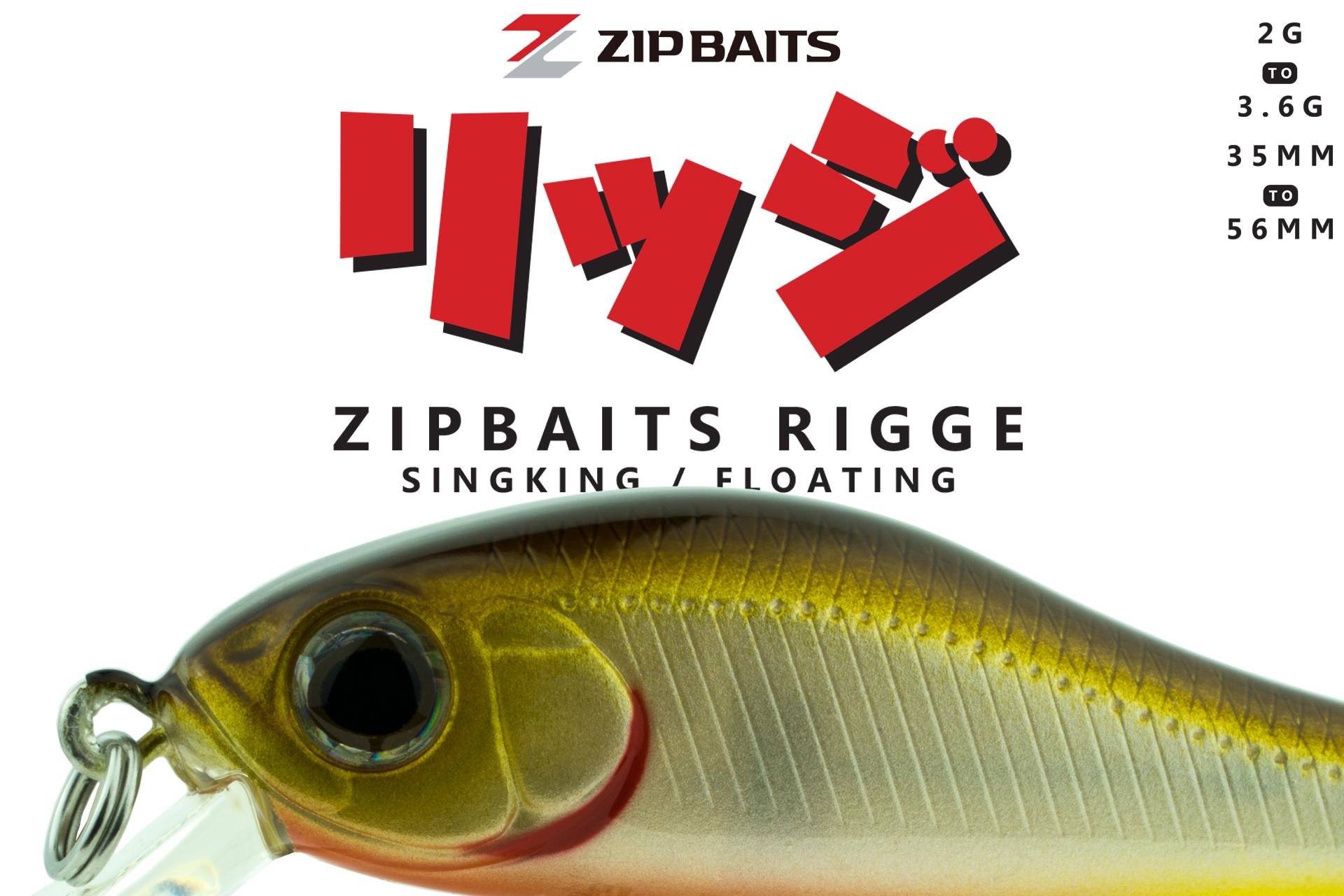 Zipbaits Rigge