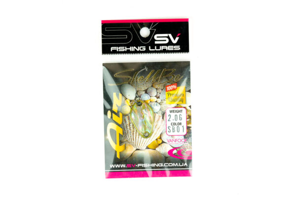 Sv fishing lures Air SB01