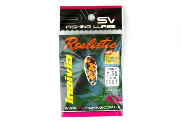SV Fishing Lures Individ 2.5g CK01