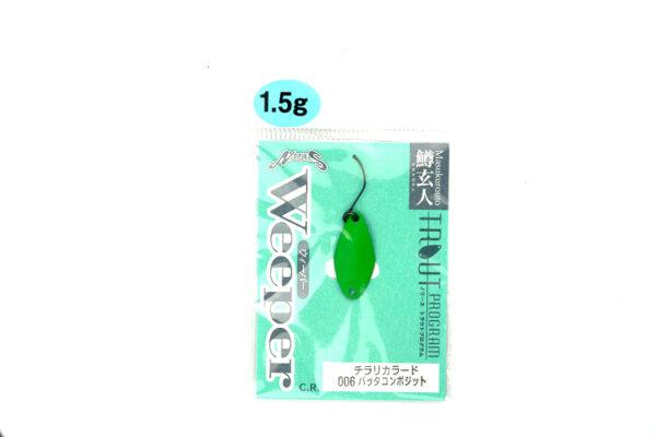 Nories Weeper 1.5g 6
