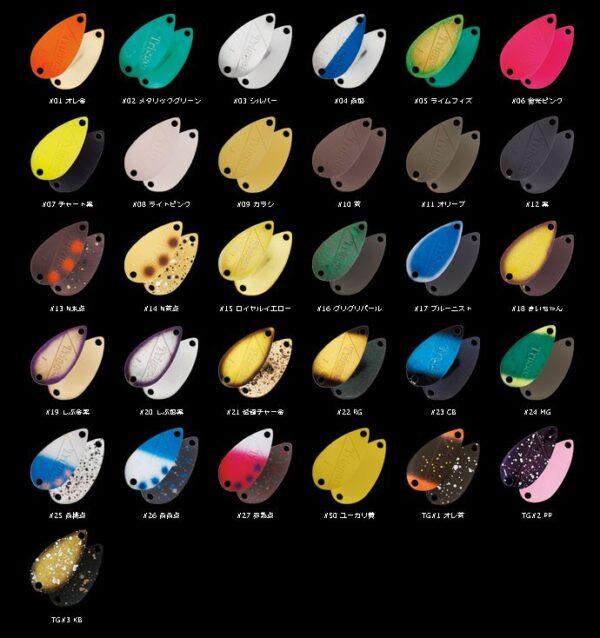 Office Eucalyptus color chart Triggor