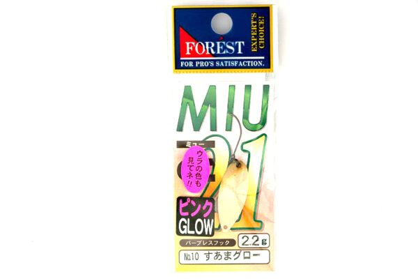 Forest Miu 2.2g 2021 10