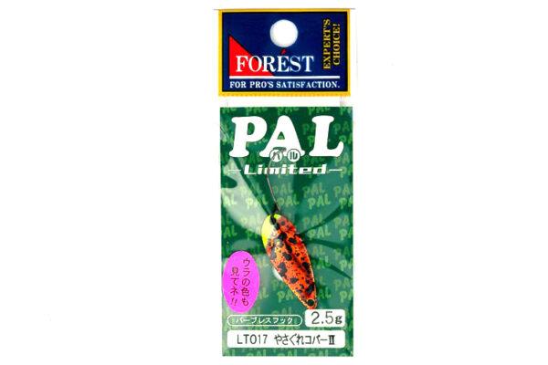 Forest Pal 2.5g LT017