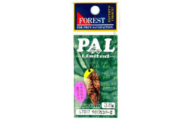 Forest Pal 3.8g LT017